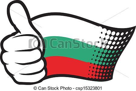 Bulgaria clipart #19, Download drawings