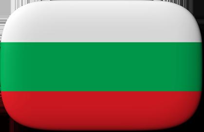 Bulgaria clipart #17, Download drawings
