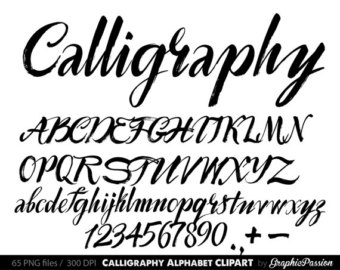Calligraphy clipart #12, Download drawings