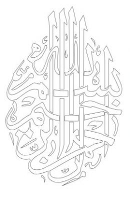 Calligraphy coloring #5, Download drawings