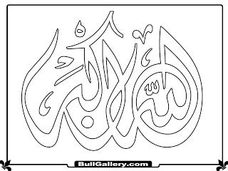 Calligraphy coloring #17, Download drawings
