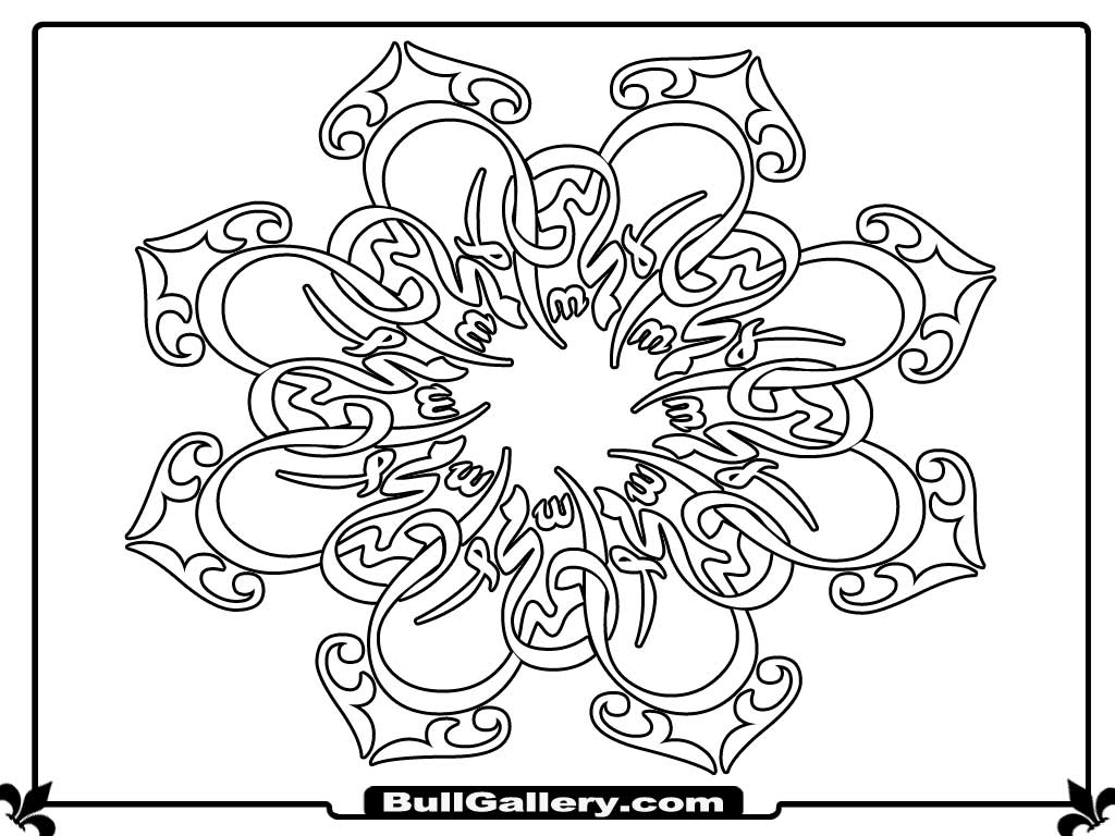 It is a graphic of Simplicity Calligraphy Coloring Pages