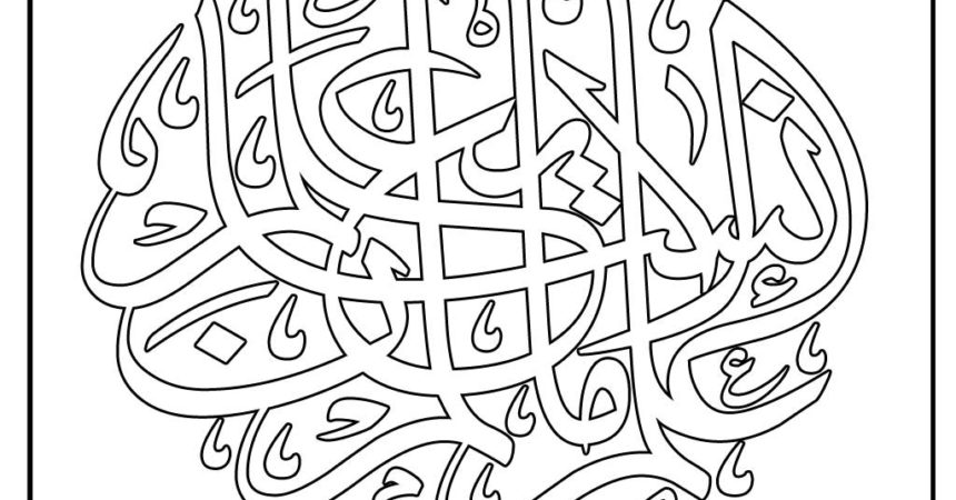Calligraphy coloring #1, Download drawings