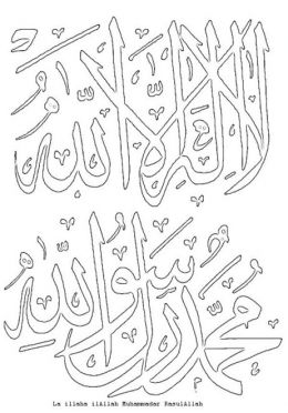 Calligraphy coloring #18, Download drawings