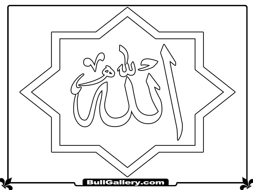 Calligraphy coloring #2, Download drawings