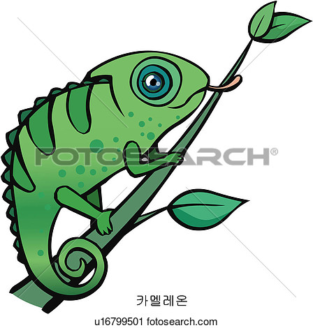 Cameleon clipart #12, Download drawings