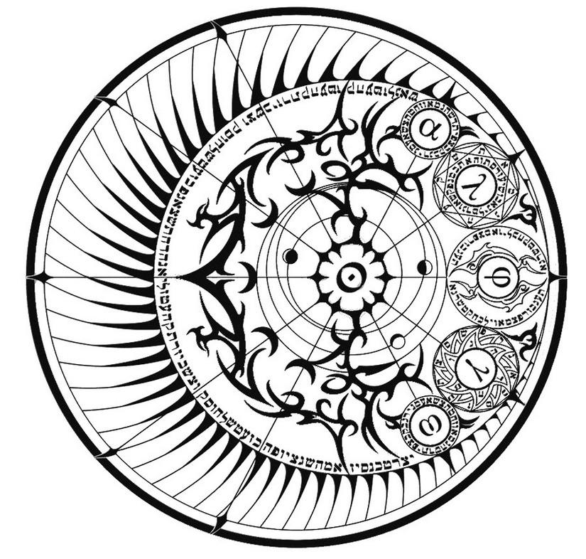 Sagittarius (Astrology) coloring #14, Download drawings