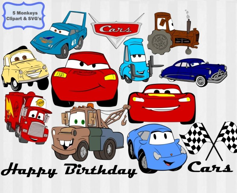 cars svg #932, Download drawings