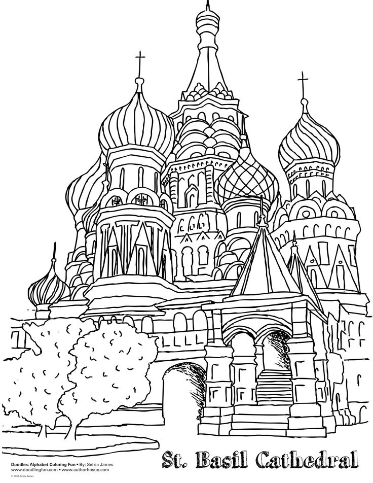 Cathedral coloring #4, Download drawings