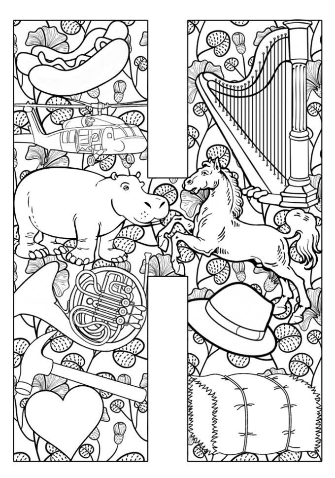 Caution coloring #17, Download drawings