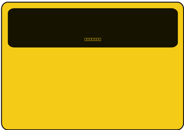 Caution svg #17, Download drawings