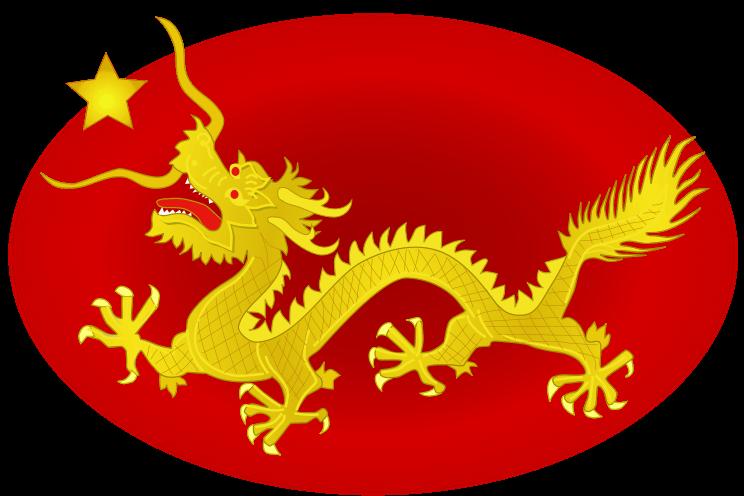 China svg #3, Download drawings