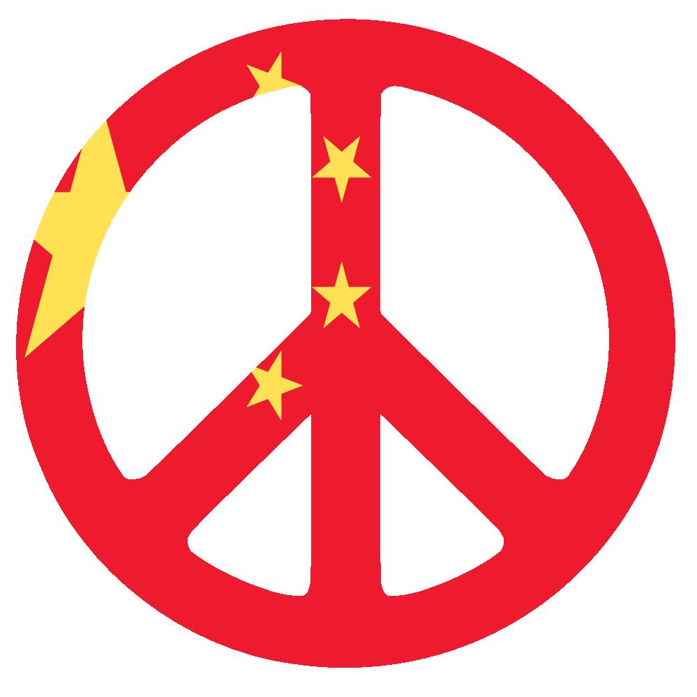 China svg #2, Download drawings