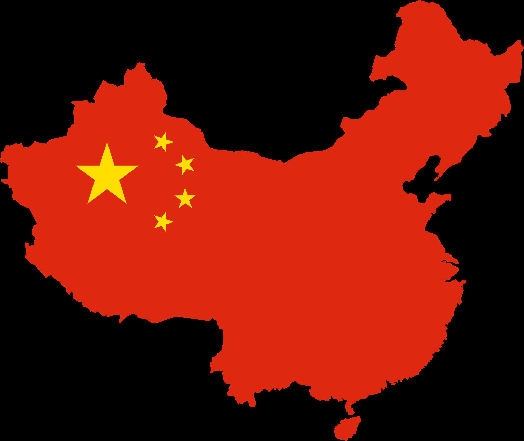 China svg #20, Download drawings