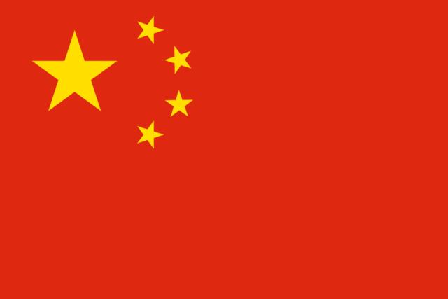 China svg #10, Download drawings