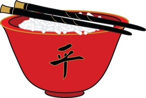 Chinese clipart #13, Download drawings