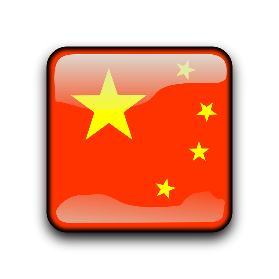 Chinese clipart #1, Download drawings