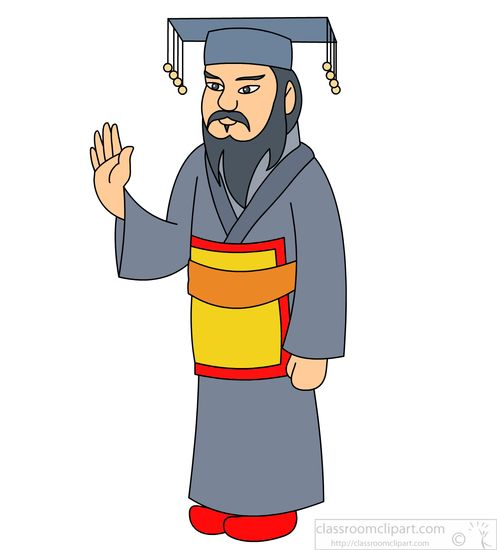 Chinese clipart #17, Download drawings
