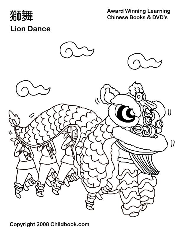 Chinese coloring #4, Download drawings