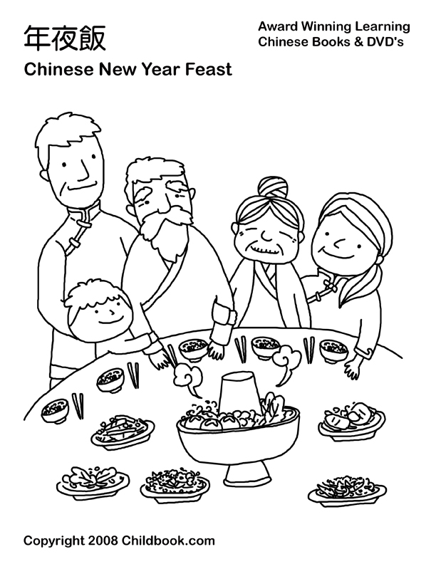 Chinese coloring #1, Download drawings