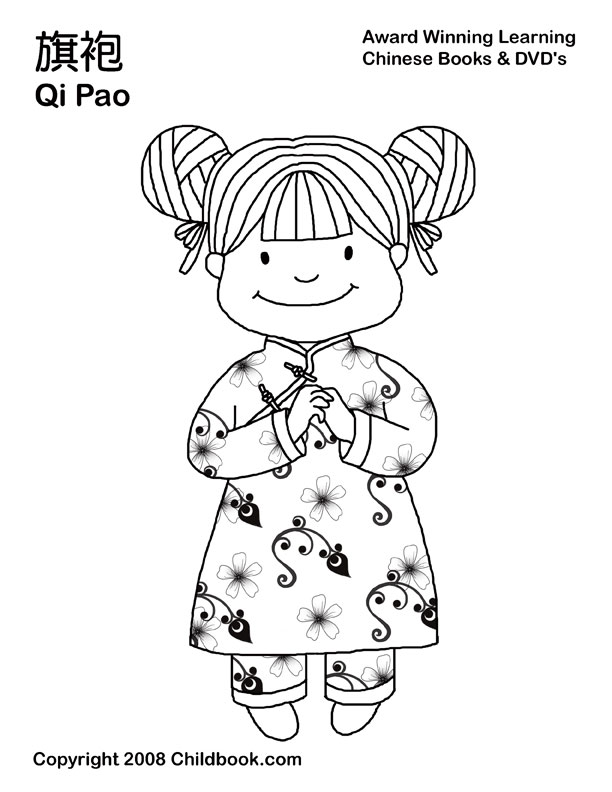 Chinese coloring #10, Download drawings