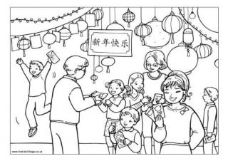 Chinese coloring #13, Download drawings