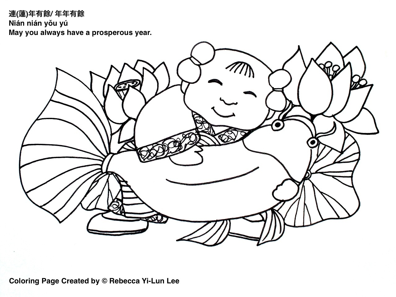 Chinese coloring #17, Download drawings