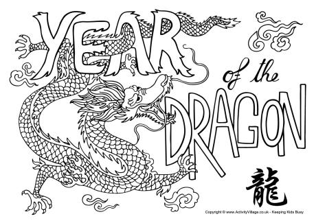 Chinese Dragon coloring #17, Download drawings