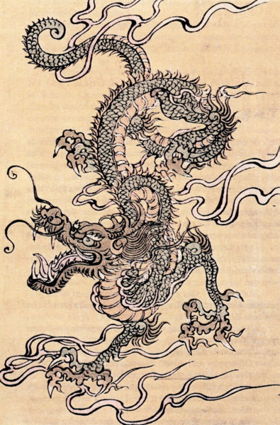 Chinese Dragon svg #7, Download drawings