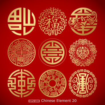 Chinese svg #15, Download drawings