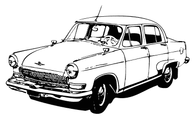 Classic clipart #7, Download drawings