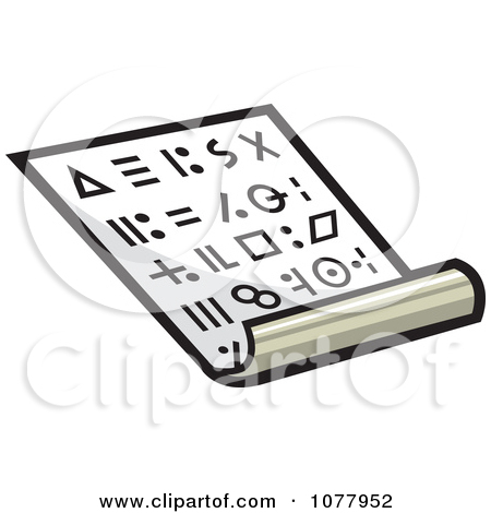 Code clipart #17, Download drawings