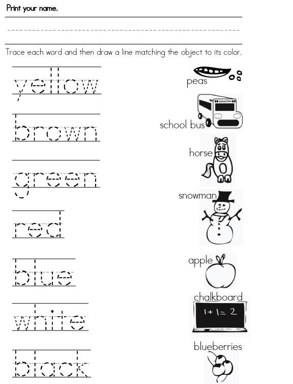 Colors coloring #7, Download drawings