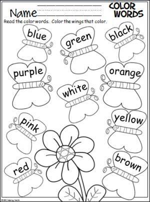Colors coloring #14, Download drawings
