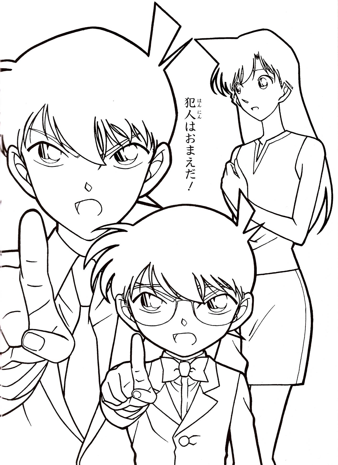 Conan coloring #4, Download drawings