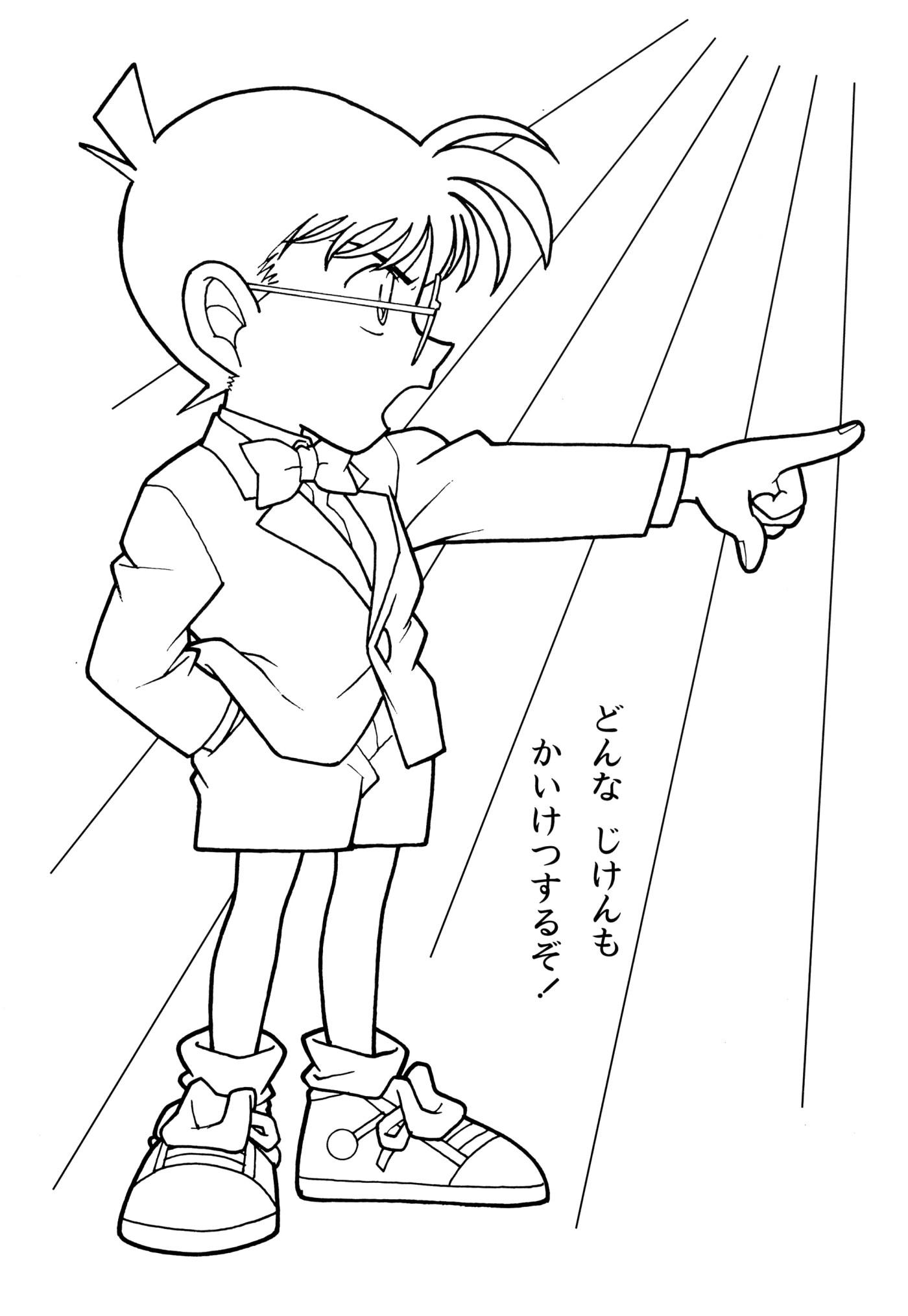 Conan coloring #16, Download drawings