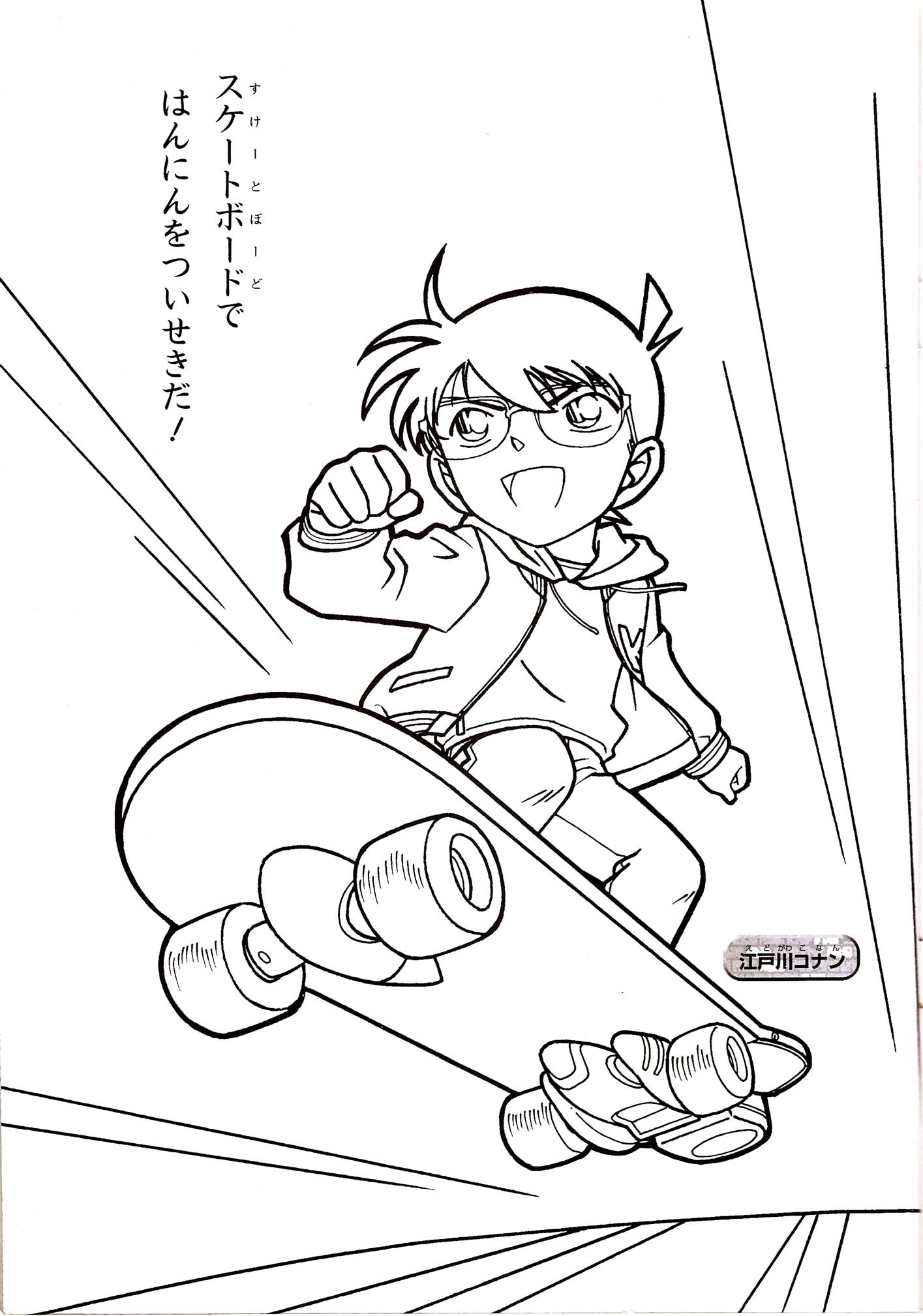Conan coloring #7, Download drawings