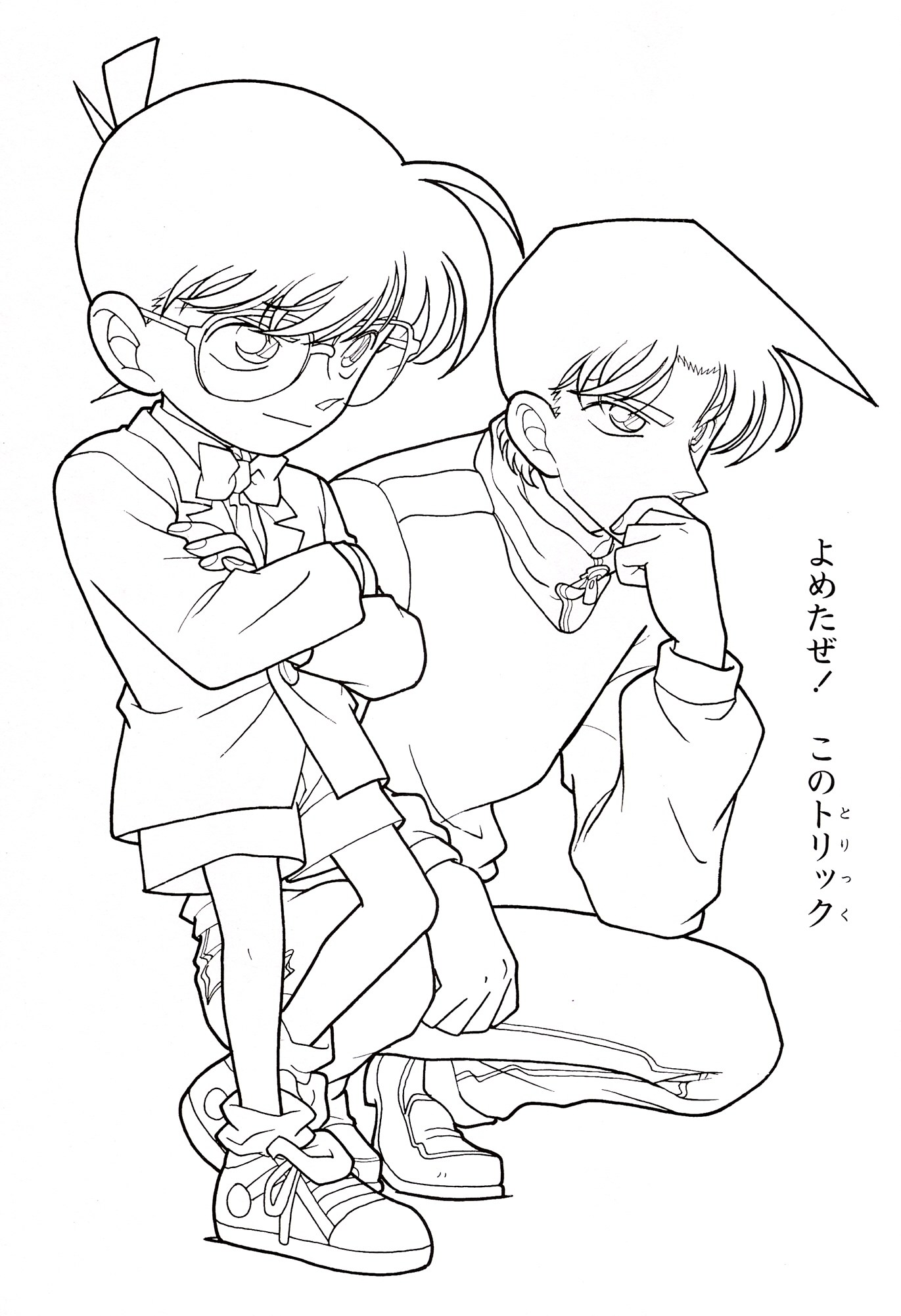 Conan coloring #14, Download drawings