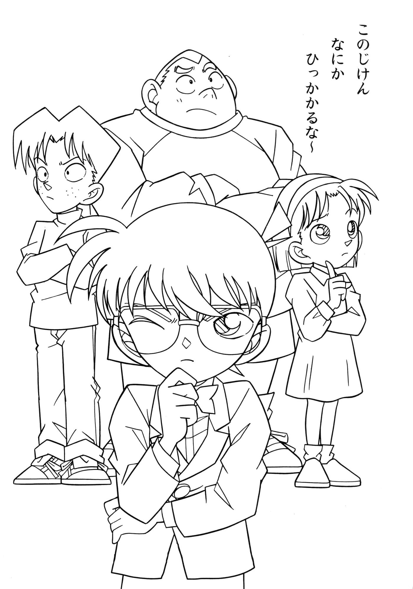 Conan coloring #19, Download drawings