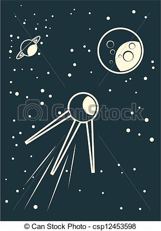 Cosmos clipart #6, Download drawings