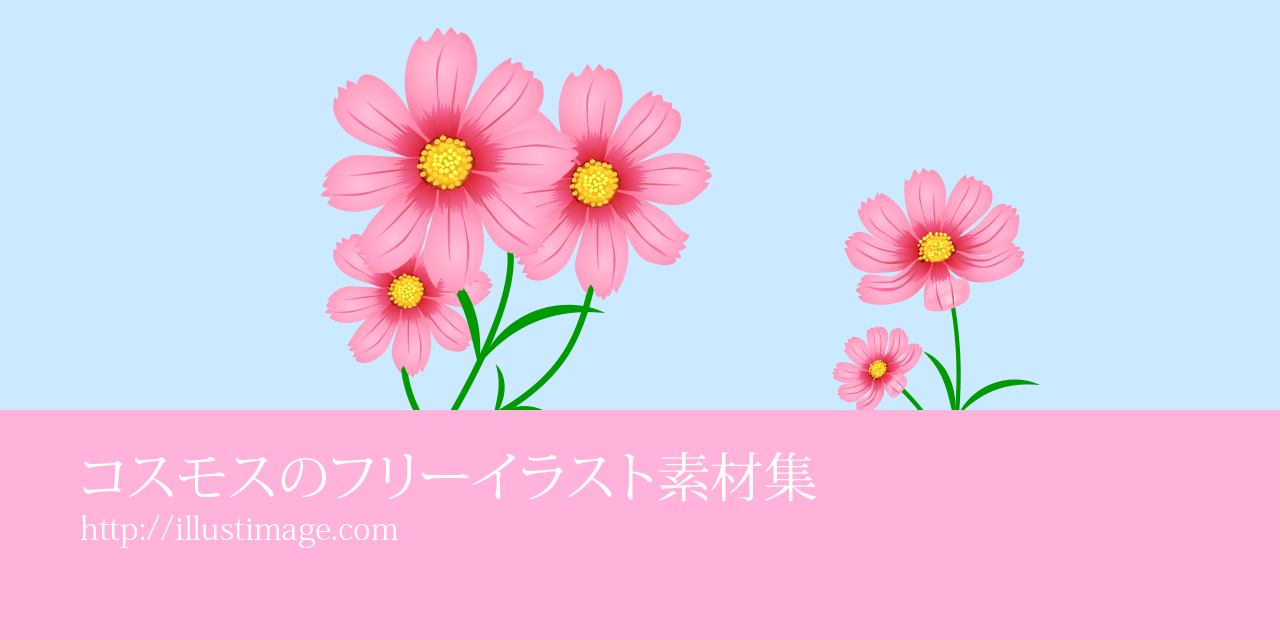 Cosmos clipart #1, Download drawings