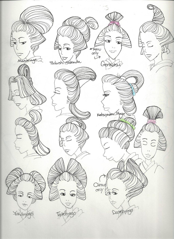 Courtesan coloring #13, Download drawings