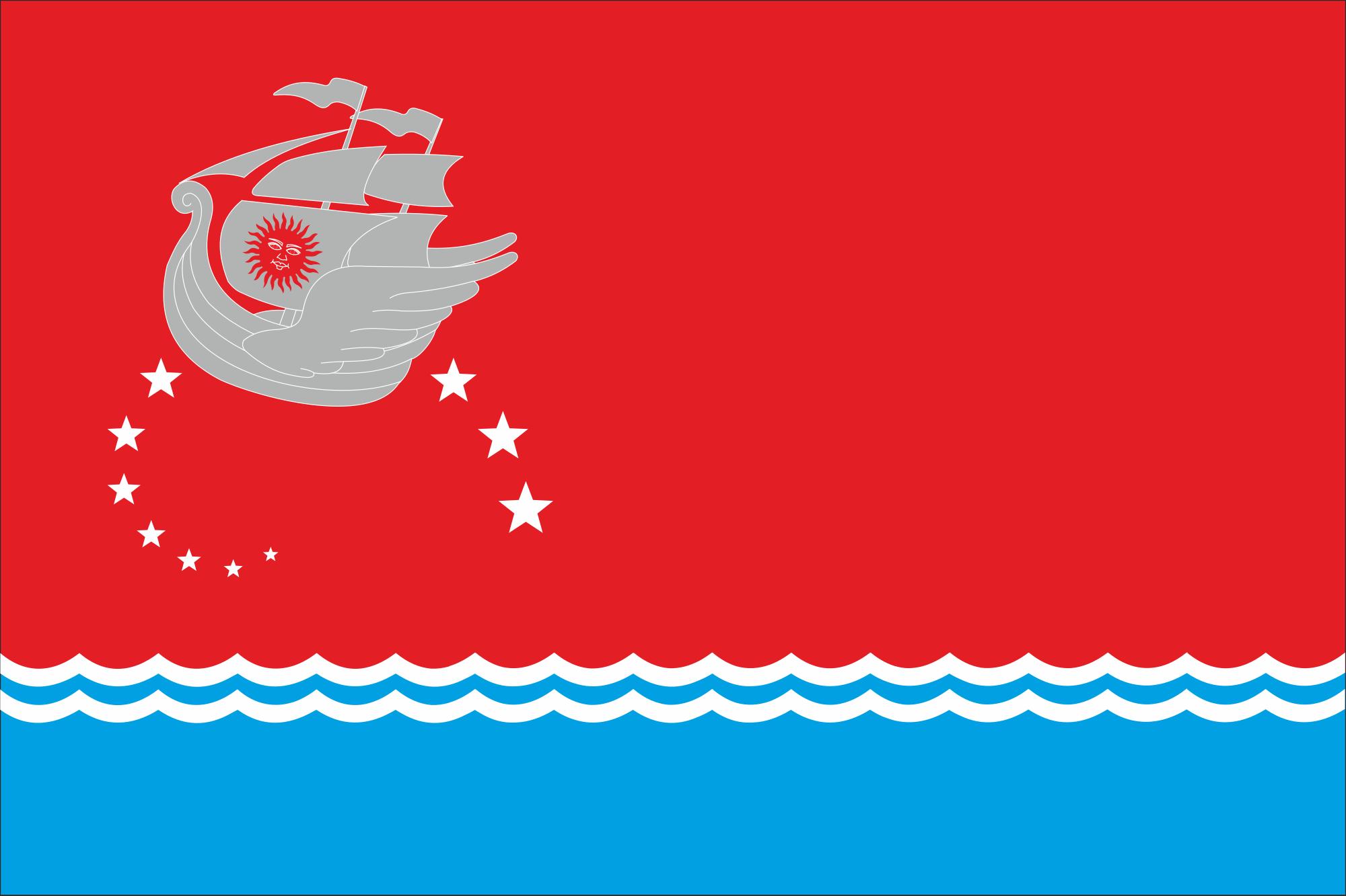 Crimea svg #8, Download drawings