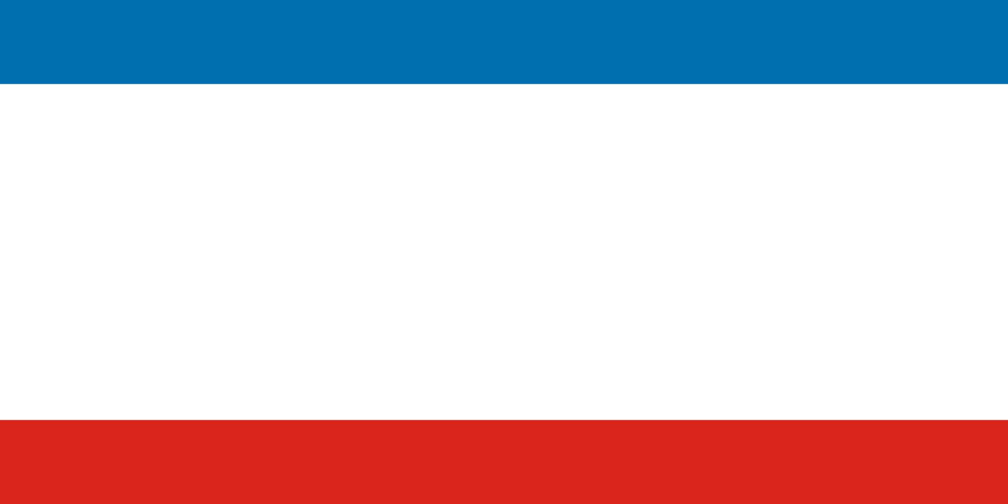 Crimea svg #5, Download drawings