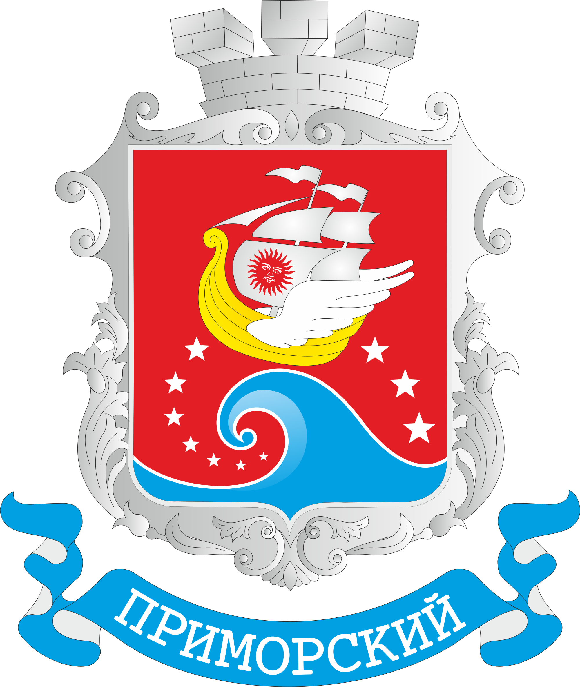 Crimea svg #1, Download drawings