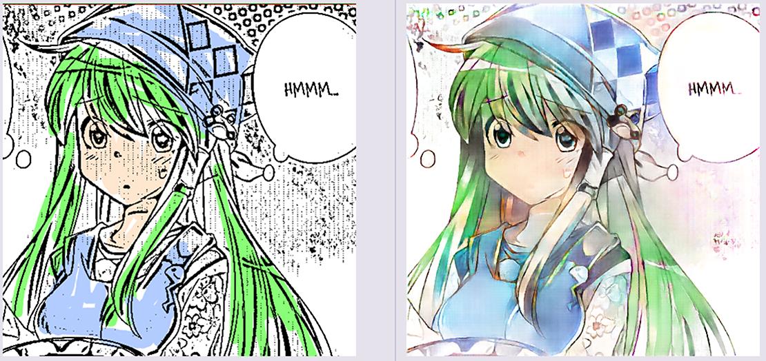 Digital Art coloring #2, Download drawings