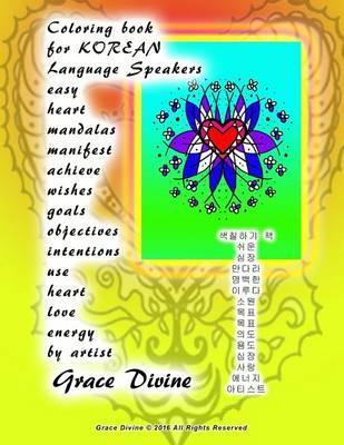 Divine Grace coloring #10, Download drawings