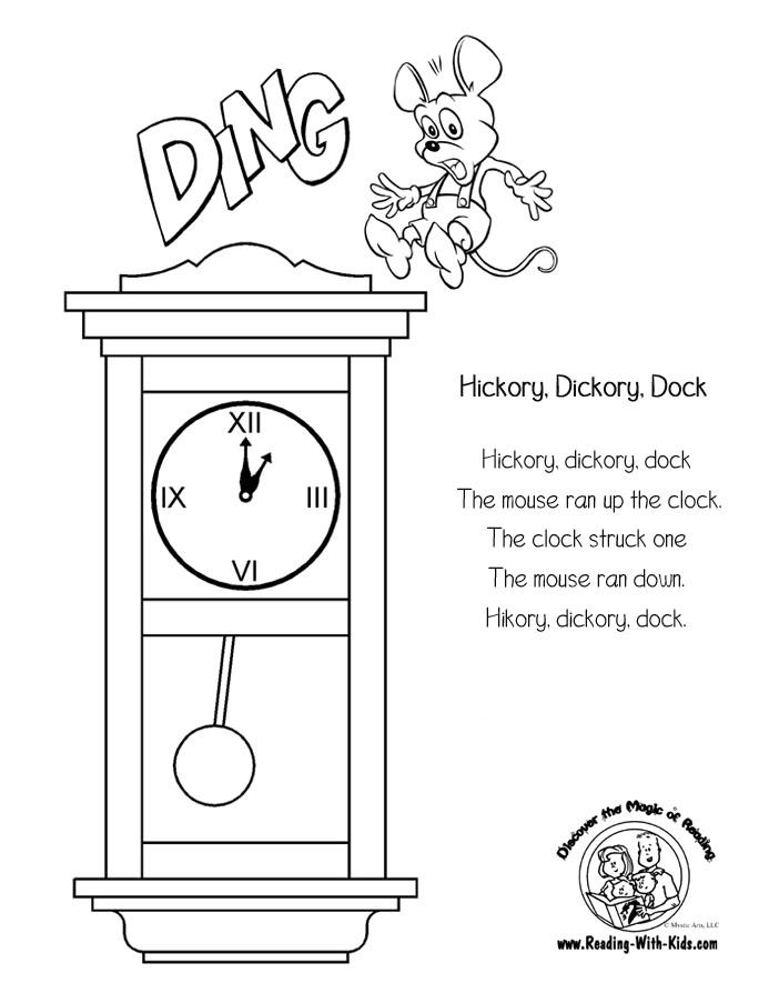 Dock coloring #6, Download drawings