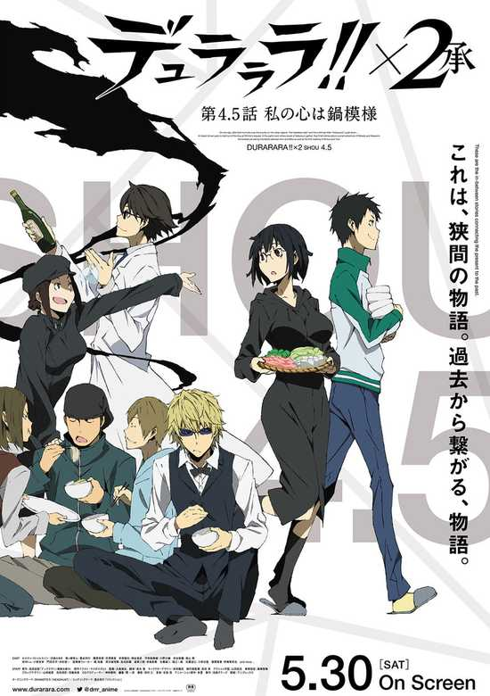 Durarara!! svg #1, Download drawings