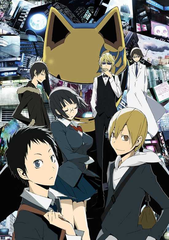 Durarara!! svg #8, Download drawings